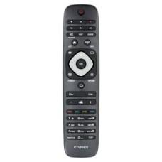 MANDO TV CTVPH02