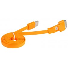 CABLE 3GO C118